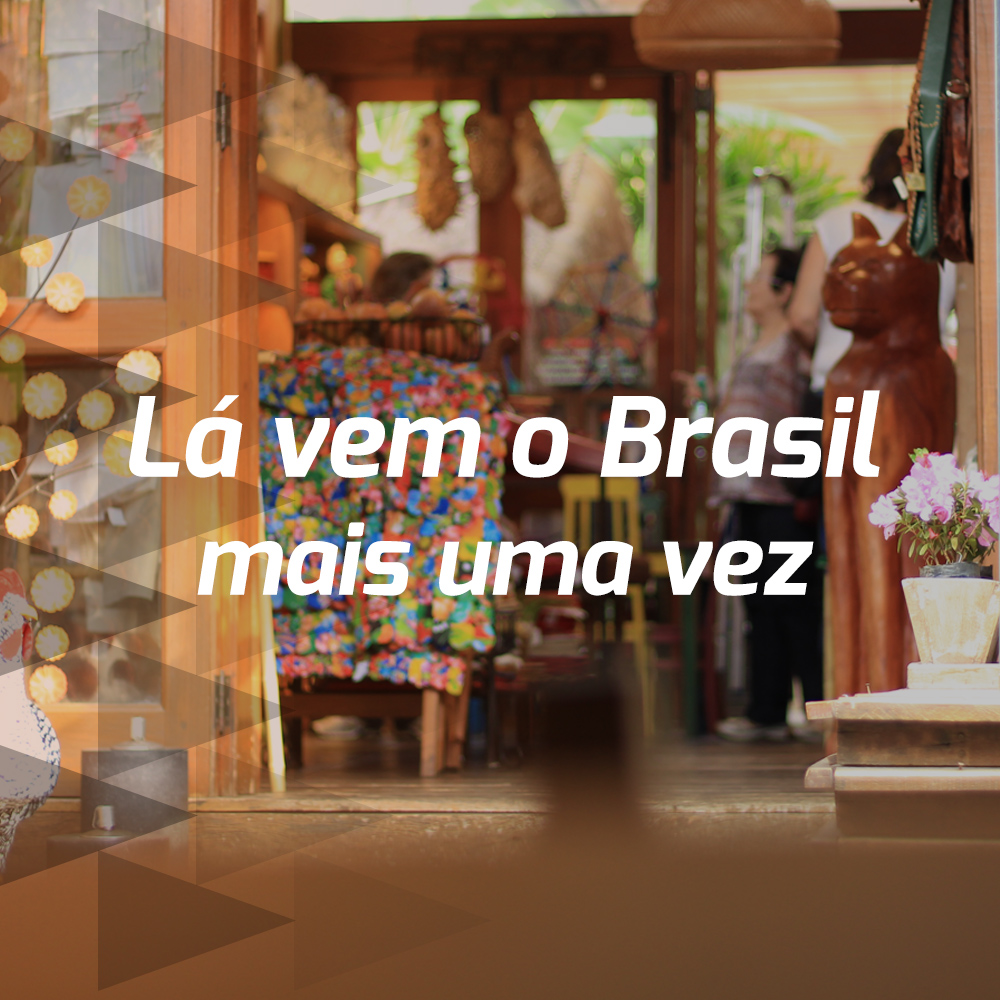 Lá vem o Brasil mais uma vez